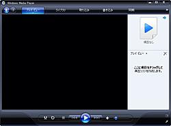 windows_media