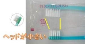 periodontal05